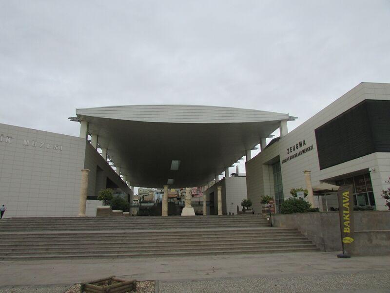 antep-zeugma-muzesi