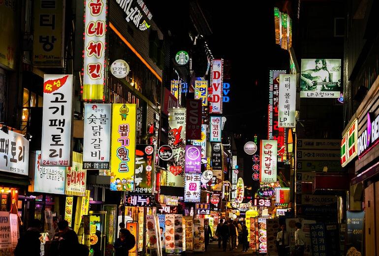 Seul'da Görülmesi Gereken Yerler
